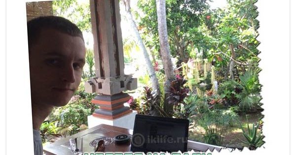 Неделя на Бали