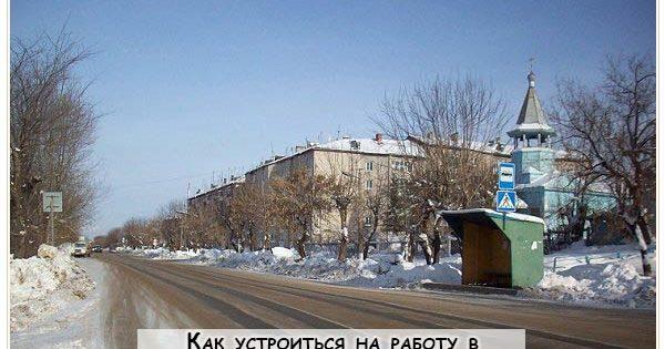 По дороге в Верещагино