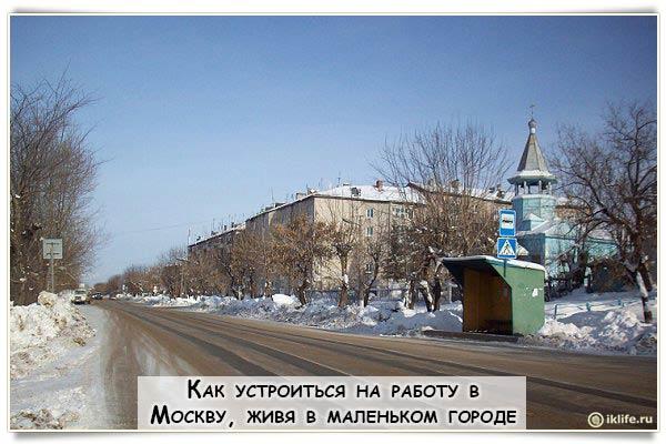 По-дороге-в-Верещагино