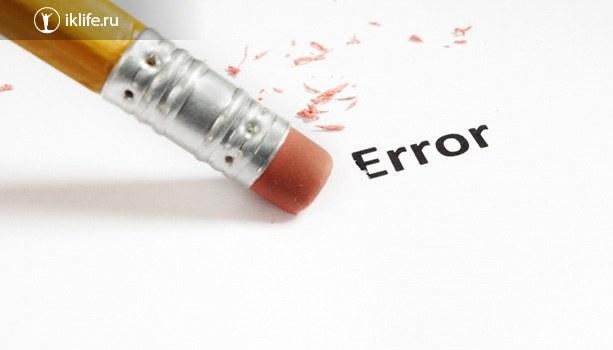 Исправление ошибок в тексте корректором