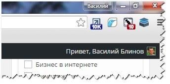 Расширения браузера