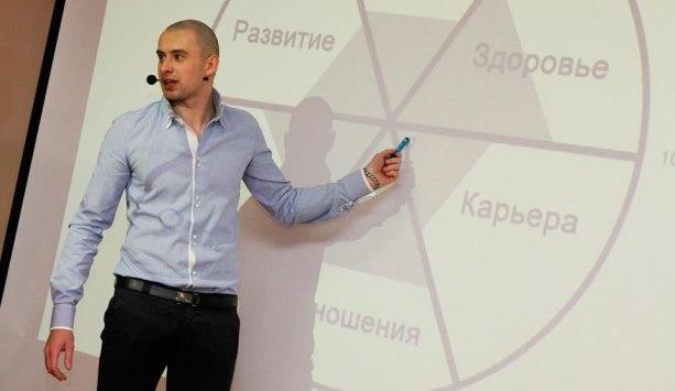 Курсы Олега Горячо