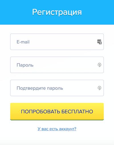 Регистрация в сервисе Инстаплюс