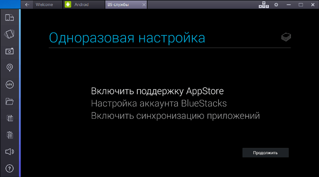 фото в инстаграм с компьютера программа