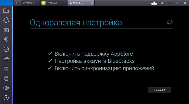 Этапы авторизации аккаунта на андроид