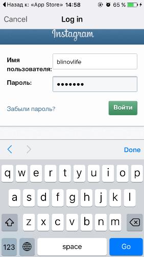 Ввести логин и пароль от своего аккаунта
