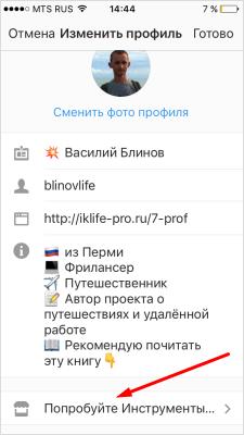 профиль компании