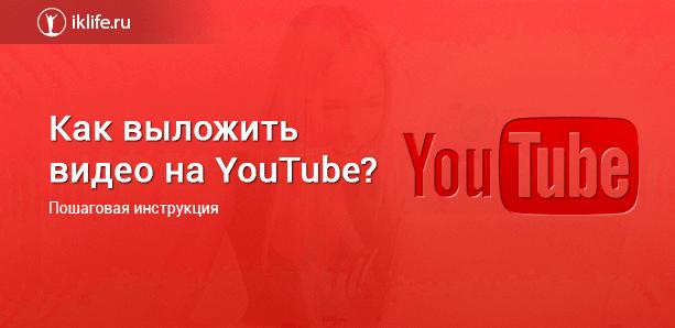 min-net-kak-pravilno-delat-video