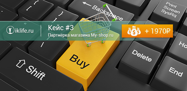 май шоп интернет магазин
