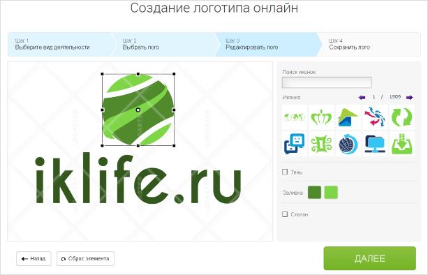 процесс создания logo