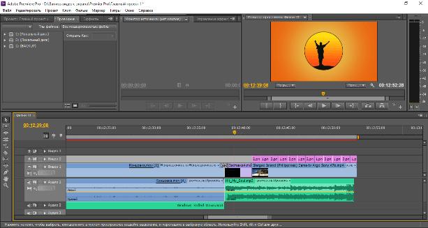 программы для монтажа и обработки видео