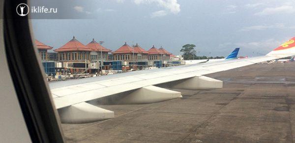 посадка в аэропорту Бали