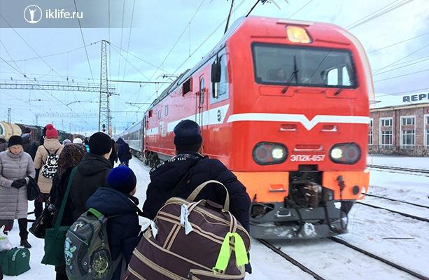 Поезд до Новосибирска