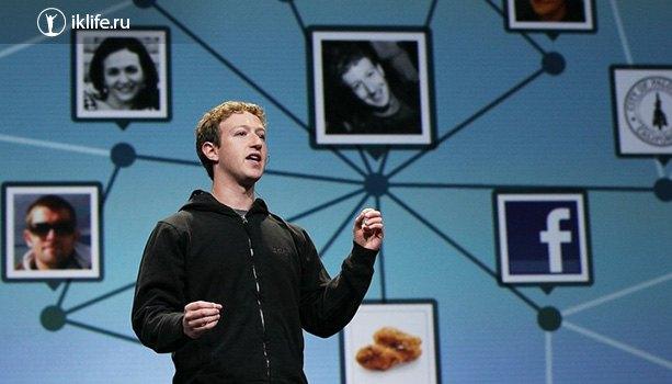 фейсбук это социальная сеть