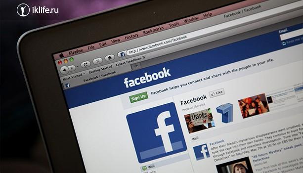 зачем нужен фейсбук