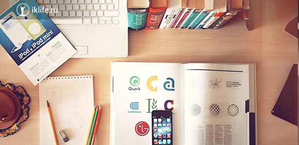 Cайты и книги для веб-дизайнеров