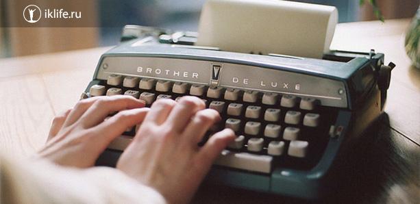 наборщик текстов в полиграфии