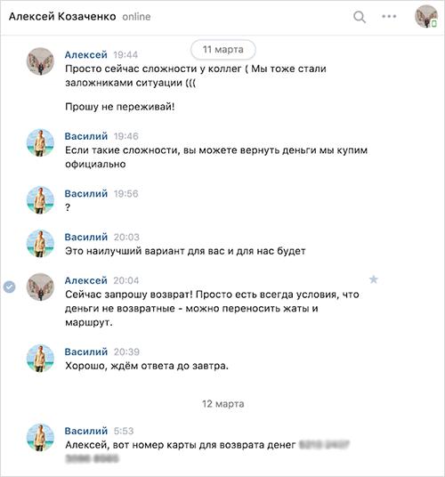 Алексей Козаченко