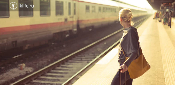 Чем заняться в поезде