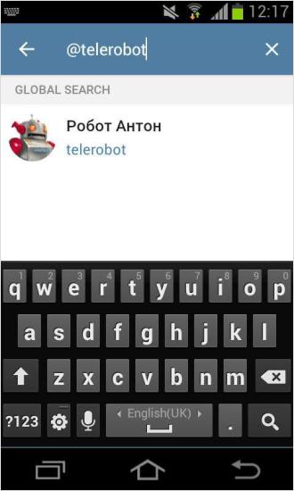 Русификатор для Телеграмм Робот Антон