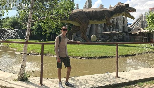 Сафари-парк в Краснодаре