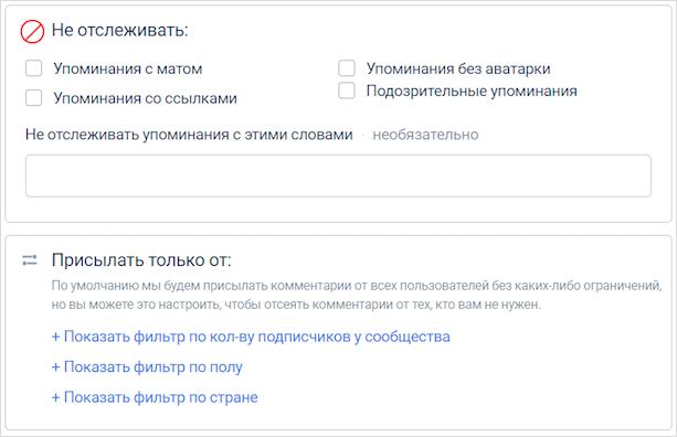 Фильтры постов