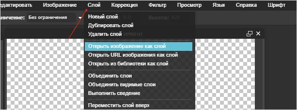 Приложения для создания стикеров Telegram