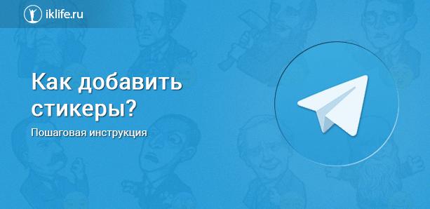 Почему телеграмм занимает много места