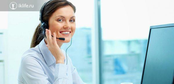 Работа онлайн-консультантом на дому