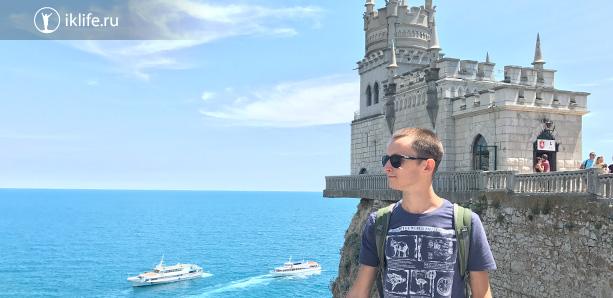 Сбежали из Крыма