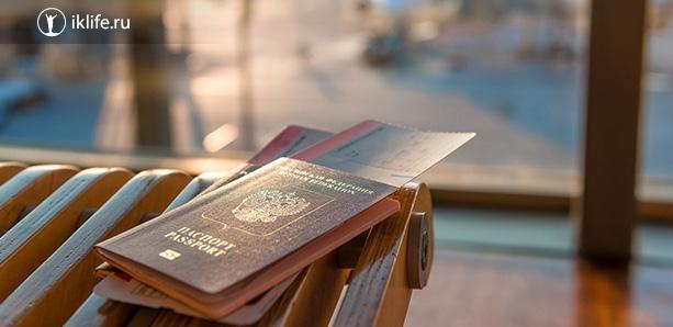 Как сэкономить на покупке авиабилетов от заядлого путешественника