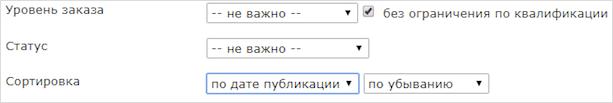 Инструкция работы на Etxt