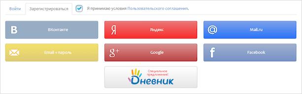 Регистрация орфограммка ру