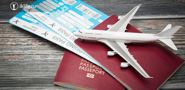 Акции и скидки на авиабилеты
