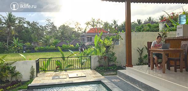 Зимовка на Бали