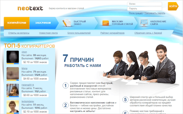 neotext