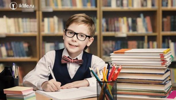 Писательское образование