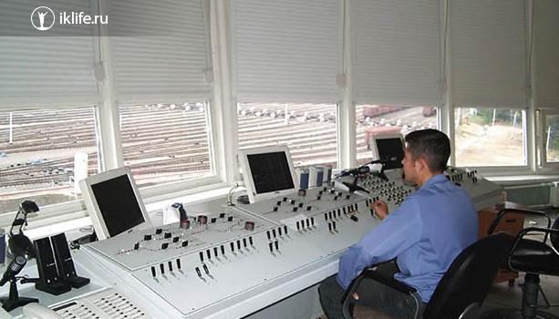 Оператор на железной дороге