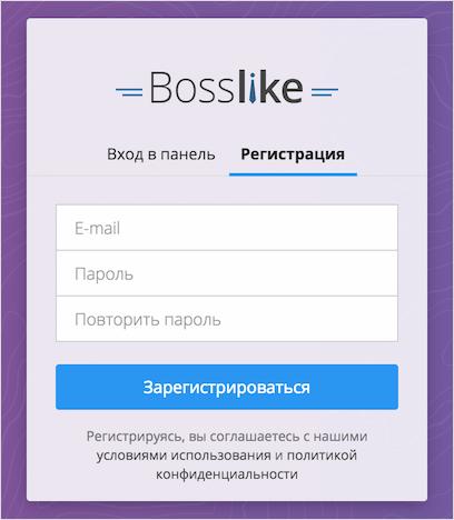 Вводим email и пароль