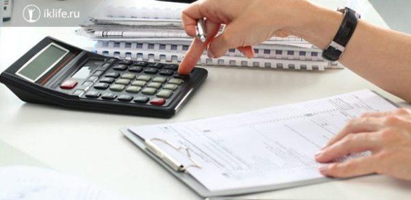 Профессия бухгалтер на дому