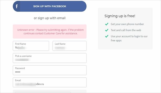 Сервисы виртуальных номеров