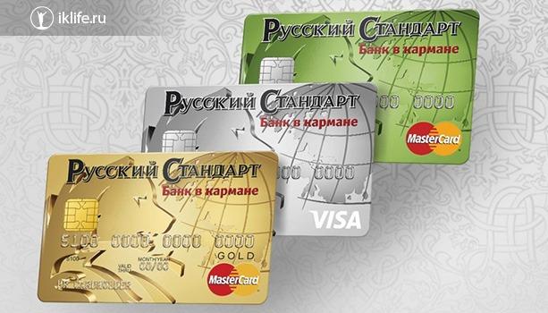 Какие дебетовые карты с кэшбэком лучшие в этом году?