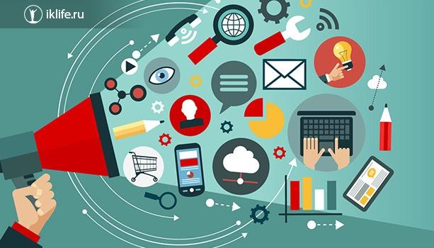 Инструменты для маркетолога