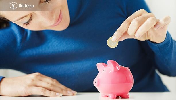 Можно ли накопить при маленькой зарплате?