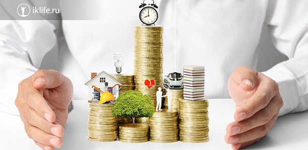 В чем копить деньги дома