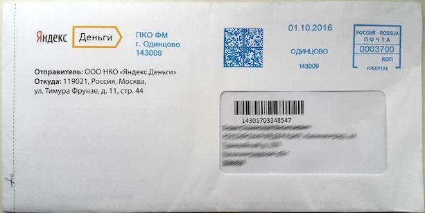 Как заказать карту Яндекс Деньги
