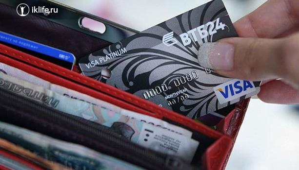 Мультикарта ВТБ с cashback
