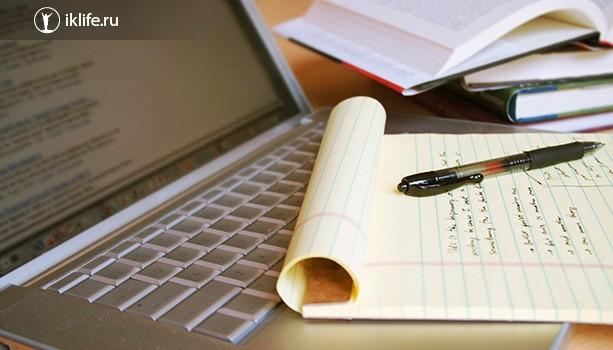 Пишем вопросительный план