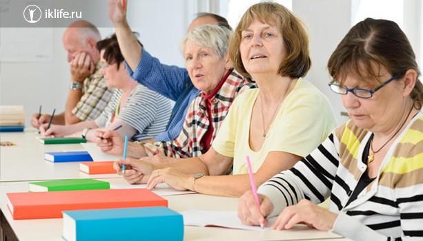 Финансовая грамотность для пенсионеров