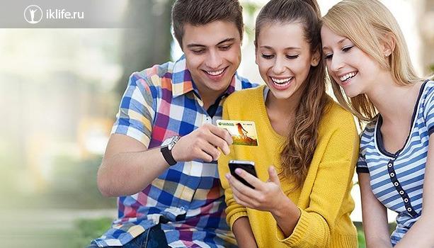 Изображение - Как получить кредитную карточку сбербанка kak-oformit-kreditku-sberbanka-onlajn